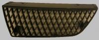 Решетка радиатора вставка левая лансер 05-10 mb4780303l