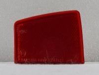 Катафот в задний бампер левый паджеро-iv 07- mb4110603l