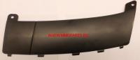 Накладка заднего бампера нижняя левая аутлендер 03-07 mb4743700r