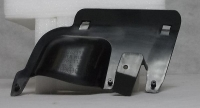 Накладка заднего бампера нижняя правая аутлендер 03-07 mb4743701r