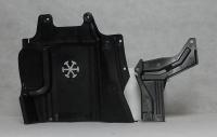 Защита двигателя правая на лонжероне аутлендер 03-07 mb0093701r