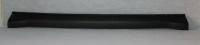 Накладка порога наружная левая аутлендер-xl 07-09 mb4363702l