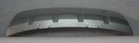 Накладка бампера нижняя серебро аутлендер-xl 07-09 mb4753701rins