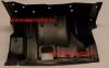 Защита двигателя на лонжероне правая аутлендер-xl лансер-x asx mb0093703r